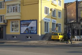 Office Burgas