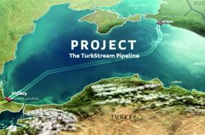 Бон Марин подписа допълнително споразумение с Южен Поток Транспорт Б.В.