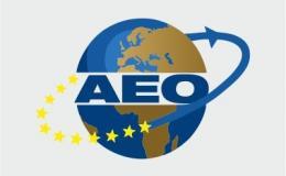 Одобрен Икономически Оператор (ОИО)